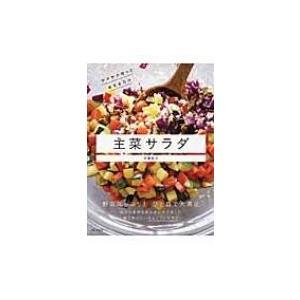 発売日:2015年08月 / ジャンル:実用・ホビー / フォーマット:本 / 出版社:家の光協会 ...