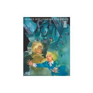ガンダム / 機動戦士ガンダム THE ORIGIN II  〔BLU-RAY DISC〕