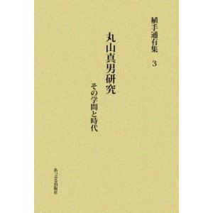 発売日:2015年08月 / ジャンル:社会・政治 / フォーマット:全集・双書 / 出版社:あっぷ...