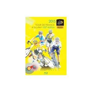 ツール ド フランス2015 スペシャルBOX Blu-ray  〔BLU-RAY DISC〕|hmv