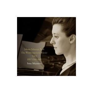 Bach, Johann Sebastian バッハ / 平均律クラヴィーア曲集 第1巻 イリーナ・メジューエワ(ピアノ)(2CD) 国内盤 hmv
