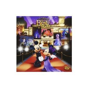 Disney / ディズニーファン読者が選んだ ディズニー ベスト・オブ・ベスト ディズニーファン 創刊25周年記念盤