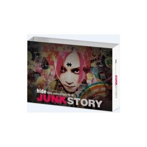hide (X JAPAN) ヒデ / hide 50th ...