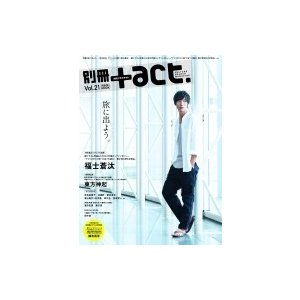 別冊+act. Vol.21 (2015)―CULTURE SEARCH MAGAZINE ワニムックシリーズ 223 / 雑誌  〔ムック〕|hmv