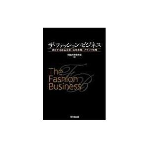 発売日:2015年08月 / ジャンル:ビジネス・経済 / フォーマット:本 / 出版社:同文舘出版...