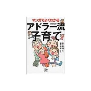 発売日:2015年08月 / ジャンル:語学・教育・辞書 / フォーマット:本 / 出版社:かんき出...