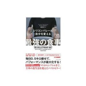 発売日:2015年09月 / ジャンル:社会・政治 / フォーマット:本 / 出版社:ダイヤモンド社...