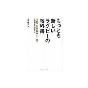 発売日:2015年08月 / ジャンル:実用・ホビー / フォーマット:本 / 出版社:ベースボール...