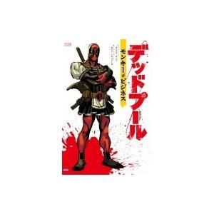 発売日:2015年09月 / ジャンル:コミック / フォーマット:コミック / 出版社:小学館集英...