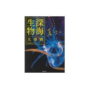発売日:2014年12月 / ジャンル:物理・科学・医学 / フォーマット:本 / 出版社:成美堂出...