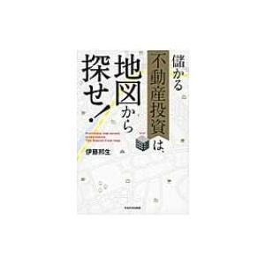 発売日:2015年09月 / ジャンル:ビジネス・経済 / フォーマット:本 / 出版社:Kadok...