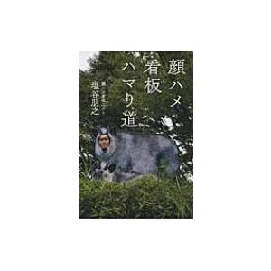 発売日:2015年08月 / ジャンル:アート・エンタメ / フォーマット:本 / 出版社:自由国民...