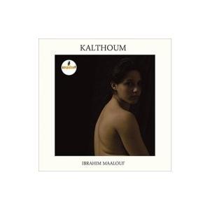 Ibrahim Maalouf / Kalthoum 輸入盤 〔CD〕