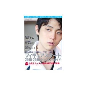 発売日:2015年10月 / ジャンル:実用・ホビー / フォーマット:本 / 出版社:新書館 / ...