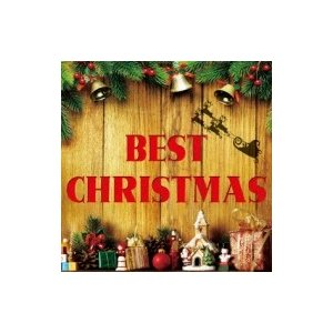 オムニバス(コンピレーション) / Best Christmas 国内盤 〔CD〕|hmv