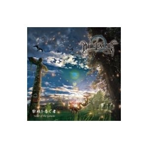 発売日:2015年10月21日 / ジャンル:ジャパニーズポップス / フォーマット:CD / 組み...
