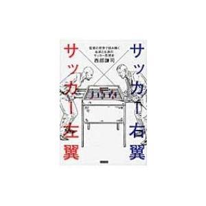 発売日:2015年12月 / ジャンル:実用・ホビー / フォーマット:本 / 出版社:カンゼン /...