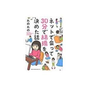 発売日:2015年10月 / ジャンル:コミック / フォーマット:コミック / 出版社:秋田書店 ...