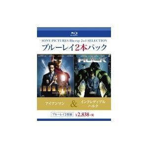 アイアンマン / インクレディブル・ハルク  〔BLU-RAY DISC〕