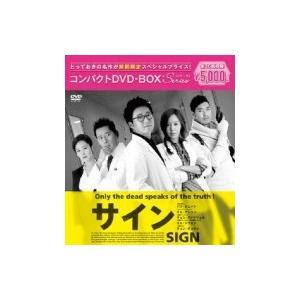 サイン コンパクトDVD-BOX  〔DVD〕|hmv