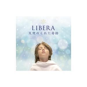 Libera リベラ / 天使のくれた奇跡  国内盤 〔CD〕 hmv