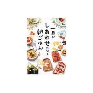 発売日:2015年10月 / ジャンル:実用・ホビー / フォーマット:本 / 出版社:文響社 / ...