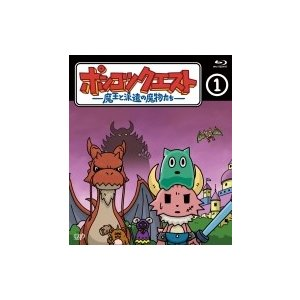ポンコツクエスト 〜魔王と派遣の魔物たち〜 1  〔BLU-RAY DISC〕|hmv