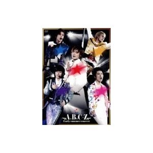 A.B.C Z Early summer concert...