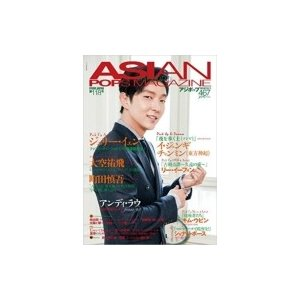 ASIAN POPS MAGAZINE 118号 / ASIAN POPS MAGAZINE編集部  〔雑誌〕|hmv