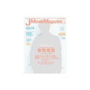 発売日:2015年10月 / ジャンル:アート・エンタメ / フォーマット:ムック / 出版社:リイ...