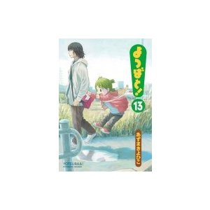 発売日:2015年11月 / ジャンル:コミック / フォーマット:コミック / 出版社:Kadok...