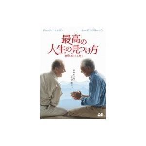 発売日:2015年12月16日 / ジャンル:洋画 / フォーマット:DVD / 組み枚数:1 / ...