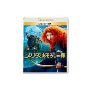 メリダとおそろしの森 MovieNEX[ブルーレイ+DVD]  〔BLU-RAY DISC〕