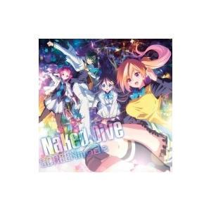 発売日:2016年01月27日 / ジャンル:ジャパニーズポップス / フォーマット:CD Maxi...