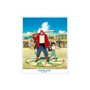 バケモノの子 Blu-ray スタンダード・エ...の関連商品6