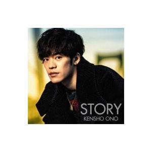 初回限定盤 小野賢章 / Story   〔CD Maxi〕