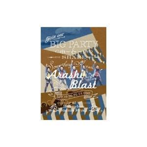 嵐 アラシ / ARASHI BLAST in Miyagi...