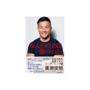 発売日:2015年12月 / ジャンル:実用・ホビー / フォーマット:本 / 出版社:東洋館出版社...