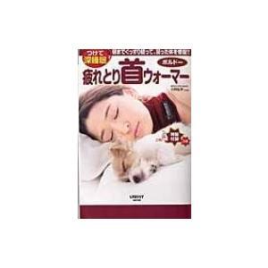発売日:2015年12月 / ジャンル:実用・ホビー / フォーマット:ムック / 出版社:Kado...