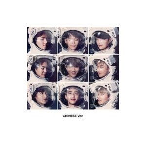 EXO / Winter Special Album:  SING FOR YOU 【Chinese...