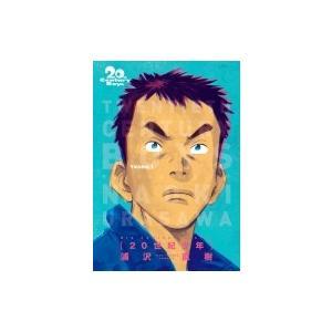20世紀少年 完全版 1 ビッグコミックススペシャル / 浦沢直樹 ウラサワナオキ  〔コミック〕