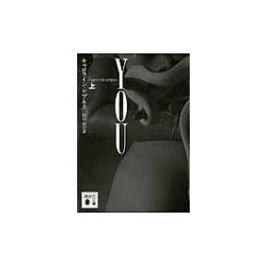 発売日:2016年01月 / ジャンル:文芸 / フォーマット:文庫 / 出版社:講談社 / 発売国...