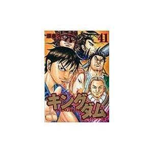 キングダム 41 ヤングジャンプコミックス / 原泰久 ハラヤスヒサ  〔コミック〕|hmv