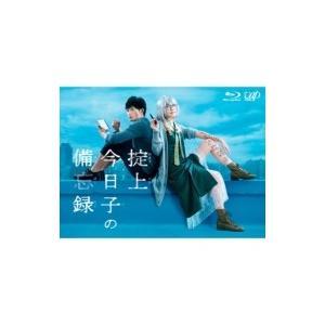 掟上今日子の備忘録 Blu-ray BOX  〔BLU-RAY DISC〕|hmv