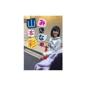 発売日:2016年01月 / ジャンル:アート・エンタメ / フォーマット:本 / 出版社:ヨシモト...