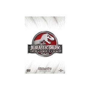 ジュラシック・パーク DVD コンプリートボックス(初回生産限定)  〔DVD〕 hmv