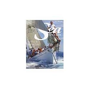 シードリーム Vol.22 Kaziムック / 雑誌  〔ムック〕