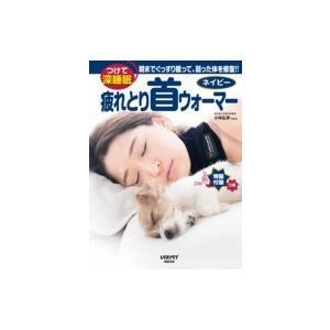 発売日:2016年01月 / ジャンル:実用・ホビー / フォーマット:ムック / 出版社:Kado...