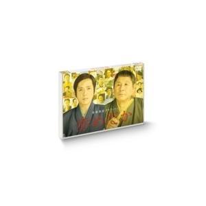 発売日:2016年03月09日 / キャスト:二宮和也,ビートたけし,濱田岳,宮川大輔,清野菜名,柄...