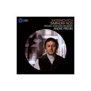 Shostakovich ショスタコービチ / 交響曲第5番『革命』 プレヴィン&シカゴ交響楽団 国内盤 〔CD〕|hmv